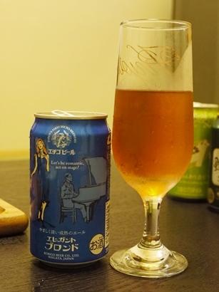 エチゴビールアンバー.JPG
