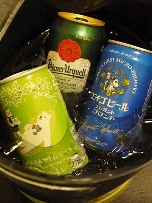 今日のビールたち.JPG